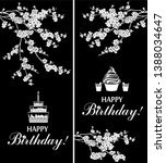birthday card. celebration ... | Shutterstock . vector #1388034647