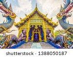 Wat Rong Sua Ten Or Rong Sua...
