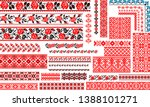 set of 30 editable colorful... | Shutterstock .eps vector #1388101271