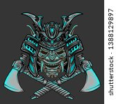 knight warrior mask vector... | Shutterstock .eps vector #1388129897