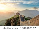 the great wall of china at... | Shutterstock . vector #1388136167