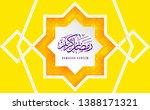 ramadan kareem translation  ... | Shutterstock .eps vector #1388171321