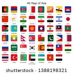 all flags of asia square glossy ... | Shutterstock .eps vector #1388198321