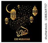 eid mubarak with arabic... | Shutterstock .eps vector #1388269757