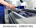 printing machine. the printer... | Shutterstock . vector #1388317481