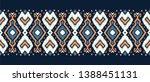 ikat geometric folklore... | Shutterstock .eps vector #1388451131