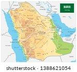 saudi arabia physical map  ... | Shutterstock .eps vector #1388621054