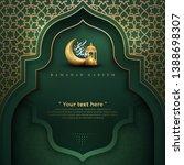 ramadan kareem green background ... | Shutterstock .eps vector #1388698307