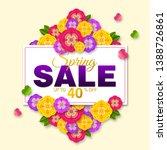 spring sale promotional banner... | Shutterstock . vector #1388726861