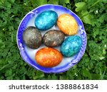 easter eggs painted with... | Shutterstock . vector #1388861834