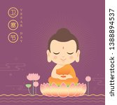 happy vesak day or buddha... | Shutterstock .eps vector #1388894537
