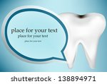 tooth design element. vector... | Shutterstock .eps vector #138894971