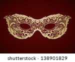 decorative carnival mask | Shutterstock .eps vector #138901829