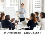 multiethnic happy employees... | Shutterstock . vector #1389051554