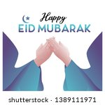 eid mubarak background. old and ... | Shutterstock .eps vector #1389111971