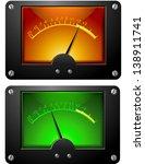 Analog Electronic Vu Signal...