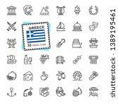 greece  greek   minimal thin... | Shutterstock .eps vector #1389195461