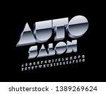 vector chrome emblem auto salon.... | Shutterstock .eps vector #1389269624