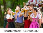 in beer garden in bavaria ... | Shutterstock . vector #138936287