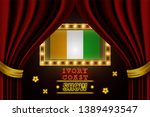 show time board for performance ... | Shutterstock .eps vector #1389493547