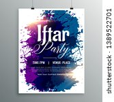 iftar party watercolor ink... | Shutterstock .eps vector #1389522701