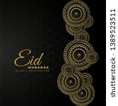 eid mubarak background with... | Shutterstock .eps vector #1389523511