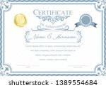 certificate or diploma vintage... | Shutterstock .eps vector #1389554684