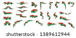 burkina faso flag  vector... | Shutterstock .eps vector #1389612944