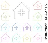 medical house multi color icon. ...