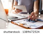 business documents on office... | Shutterstock . vector #1389672524