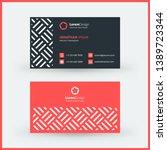 double sided horizontal modern... | Shutterstock .eps vector #1389723344
