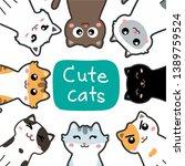 cute cats set. cartoon vector    Shutterstock .eps vector #1389759524