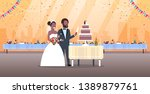 just married man woman cutting... | Shutterstock .eps vector #1389879761