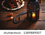 the muslim feast of the holy... | Shutterstock . vector #1389889007