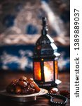 the muslim feast of the holy... | Shutterstock . vector #1389889037