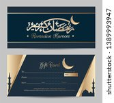 front and back view of ramadan... | Shutterstock .eps vector #1389993947