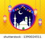 islamic holy month of fasting ... | Shutterstock .eps vector #1390024511