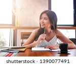 young asia woman think about... | Shutterstock . vector #1390077491