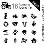 basic   agriculture and farming ... | Shutterstock .eps vector #139013564