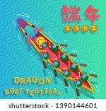 chinese dragon boat festival.... | Shutterstock .eps vector #1390144601