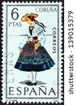 spain   circa 1968  a stamp... | Shutterstock . vector #139015379