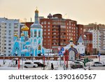"Small photo of Kemerovo, Russia- November 29, 2014: Orthodox Church of the icon of our lady ""Assuage my sorrows"", Kemerovo, Kemerovo region, Russia"