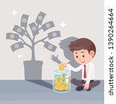saving just a little bit of... | Shutterstock .eps vector #1390264664
