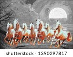 Stock photo illustration of seven running horses on natural background d wallpaper bright textured modern 1390297817