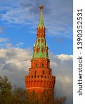 photo of the red tower of the... | Shutterstock . vector #1390352531