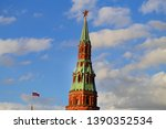 photo of the red tower of the... | Shutterstock . vector #1390352534