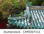 beijing  china   october 15 ... | Shutterstock . vector #1390367111