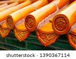 beijing  china   october 15 ... | Shutterstock . vector #1390367114
