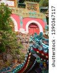 beijing  china   october 15 ... | Shutterstock . vector #1390367117