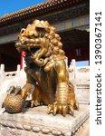 beijing  china   october 14 ... | Shutterstock . vector #1390367141